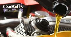 Synthetic Oil Changes by a Certified Mobil 1 Lube Express in Schofield, WI